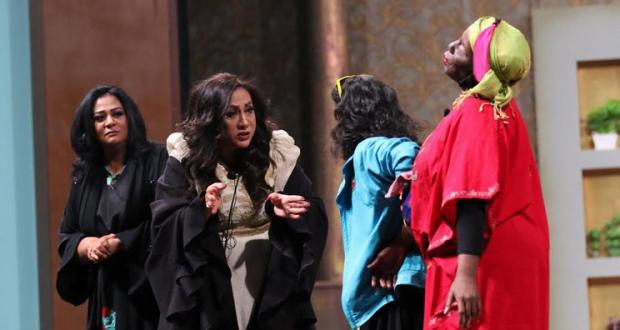 مسرحية البيت بيت أبونا هل هي منعطف لمسار جديد للفنانة هياء الشعيبي صحيفة هتون الإلكترونية