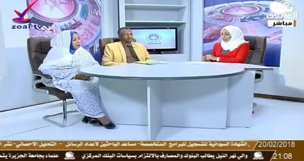 الثروة الحيوانية في برنامج البوصلة على قناة الشروق السودانية صحيفة هتون الإلكترونية